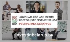 InvestBelarus