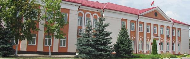 Буда-Кашалёўскі раённы выканаўчы камітэт