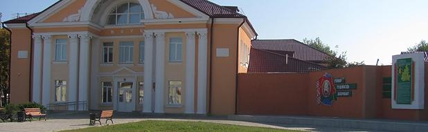 Цэнтральны раённы дом культуры