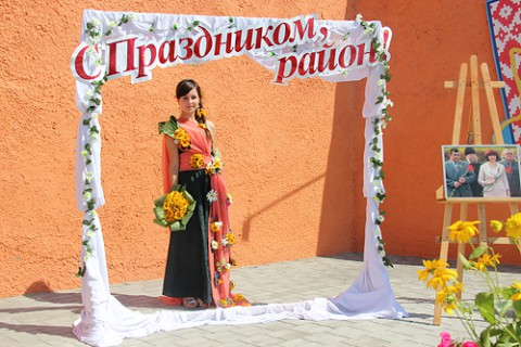 Opening of the Buda-Koshelevo District Cultural Center