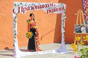 The 90 th  anniversary of Buda-Koshelevo District